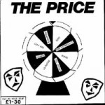 THE PRICE YOU PAY [1988] SO WHAT SW 001(SRT8KS15839)