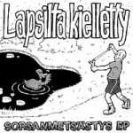 SORASANMETSASTYS [1993] OMAKUSTANNE LKEP-02