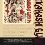 takashiws025.jpg