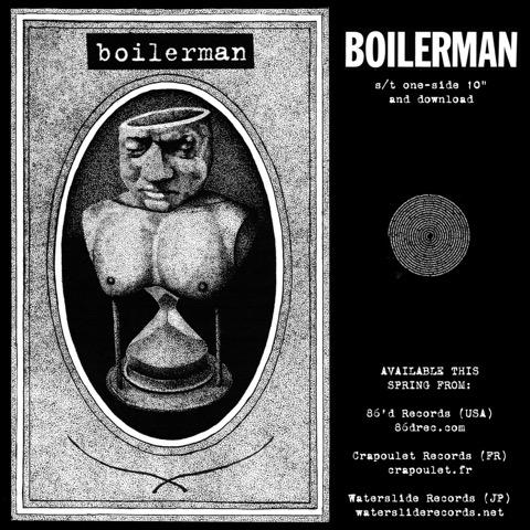 boilerman-ad