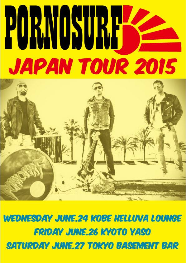 PORNO SURF JAPAN TOUR 2015