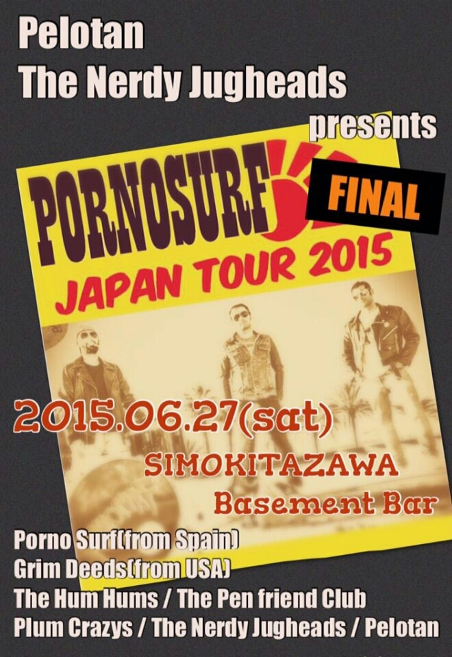 PORNOSURF SHIMOKITAZAWA