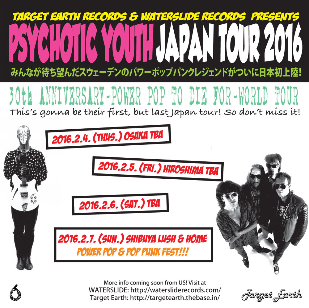 PSYCHOTIC YOUTH flyer201511