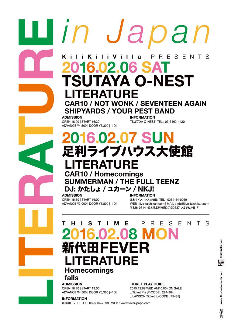 LITERATURE JAPAN TOUR 2016