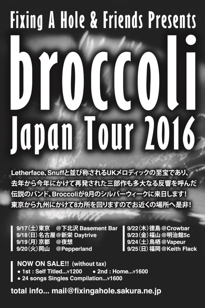 broccoli_flyer_big