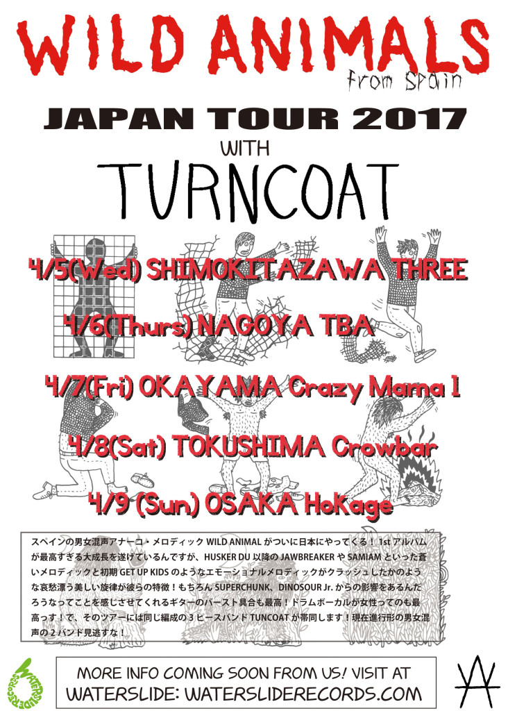 WILD ANIMALS JAPAN TOUR 2017