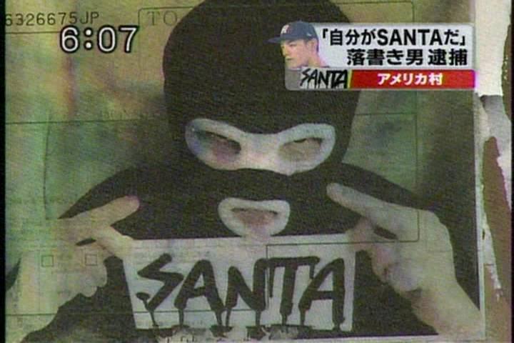 山田かつてないTV好きな人とは友だちになれない