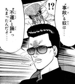 NO MORE 三色旗