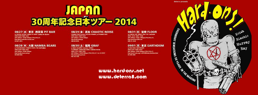 HARD-ONS JAPAN TOUR 2014
