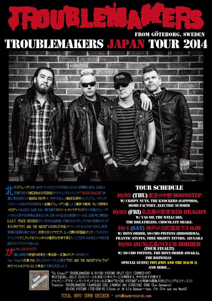 TROUBLEMAKERS JAPAN TOUR 2014