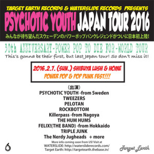 PSYCHOTIC YOUTH flyer20151225