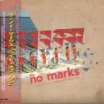 NO MARKS