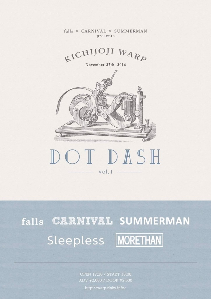 DOT DASH vol.1