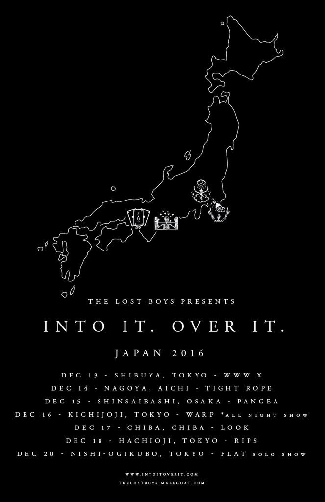 IIOI JAPAN TOUR 2016